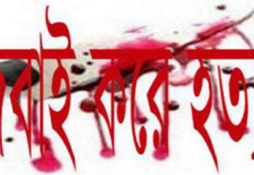 কক্সবাজারে শীর্ষ সন্ত্রাসীকে জবাই করে হত্যা