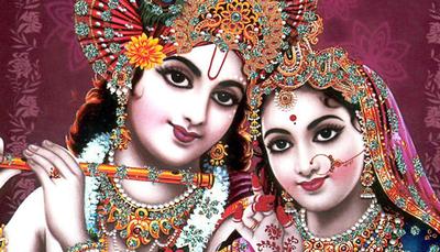 'জৈন্তাপুরে অষ্টপ্রহর লীলা সংকীর্ত্তন, ভক্তবৃন্দের উপস্থিতি কামনা'