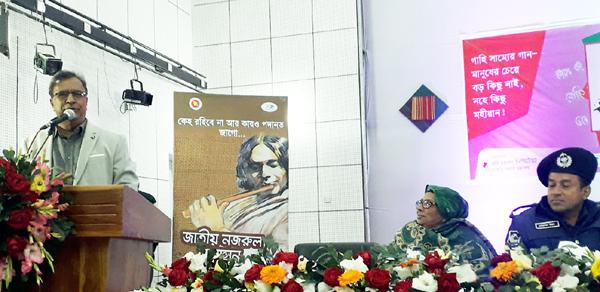 'কবি নজরুল বিয়ের দিন রাতেই বাড়ি থেকে চলে যান'