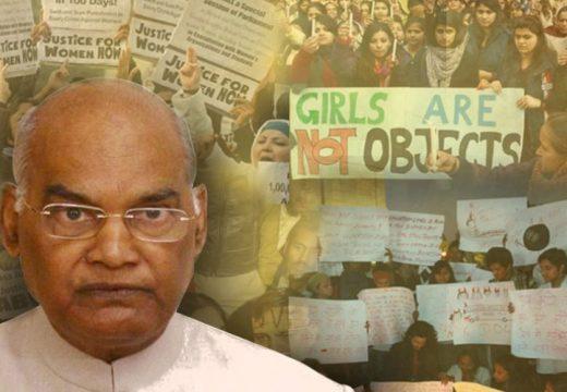 ধর্ষকদের ক্ষমা চাওয়ার অধিকারই থাকা উচিত নয় : ভারতের রাষ্ট্রপতি
