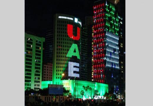 আরব আমিরাতের ৪৮তম জাতীয় দিবস আজ