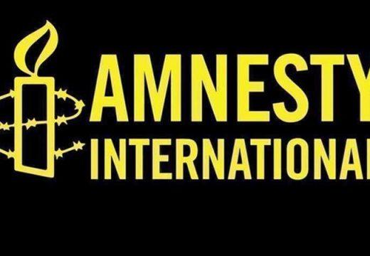 বাংলাদেশ নিয়ে অ্যামনেস্টি ইন্টারন্যাশনালের বিভ্রান্তিকর পোস্ট