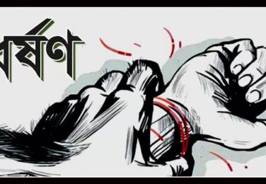 প্রেমের প্রস্তাব প্রত্যাখ্যান করায় অষ্টম শ্রেণির ছাত্রীকে 'ধর্ষণ'