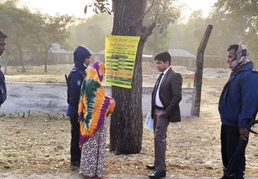 ঠাকুরগাঁওয়ে মাদক সেবনকারী মহিলার কারাদন্ড প্রদান