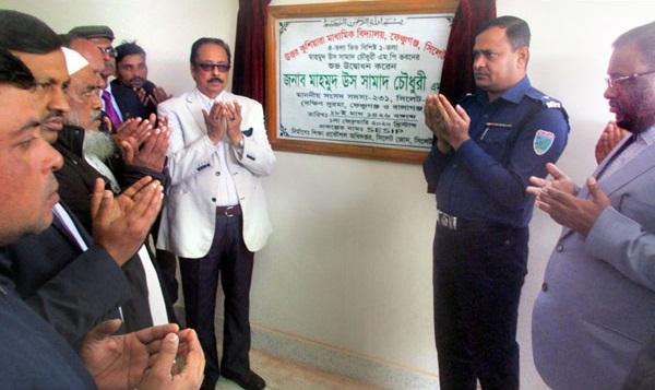 ফেঞ্চুগঞ্জে নিজ নামের ভবন উদ্বোধন করলেন 'এমপি সামাদ'