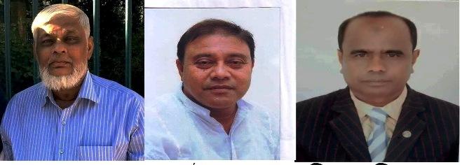 কমলগঞ্জ উপজেলা বিএনপির কমিটি ঘোষণা