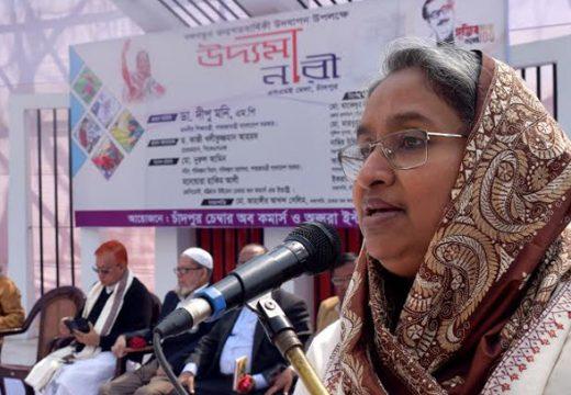 সরকার নারীদের উন্নয়নে কাজ করছে : শিক্ষামন্ত্রী