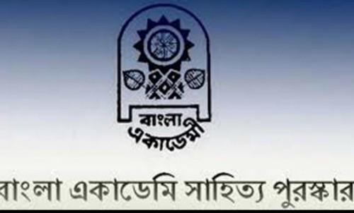 বাংলা একাডেমী সাহিত্য পুরস্কার ২০২০ ঘোষনা