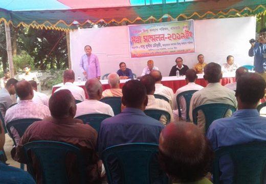 ধামরাইয়ে সনাতন হিন্দু কল্যাণ পরিষদের কমিটি গঠন