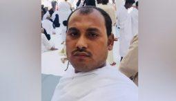 সৌদি আরবে ছিনতাইকারীর গুলিতে বাংলাদেশি নিহত