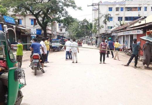 শ্রীমঙ্গল একটি এলাকা লকডাউন ঘোষণা করেছে প্রশাসন