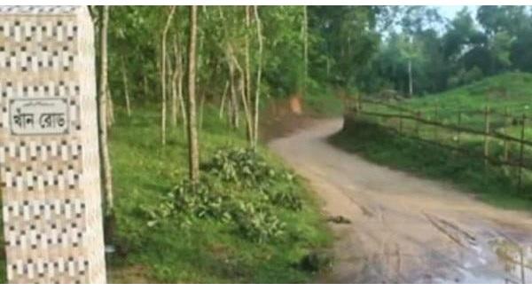 গোলাপগঞ্জে সরকারি রাস্তায় নামফলক 'খান রোড', উত্তেজনা!