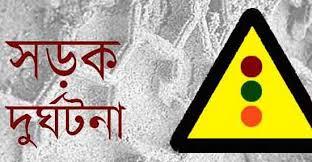 গাজীপুরের কালিয়াকৈরে পৃথক সড়ক দুর্ঘটনায় ২ জন নিহত