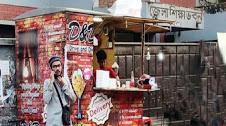হবিগঞ্জ শহরে ব্যাঙের ছাতার মতো গড়ে উঠেছে ভ্রাম্যমাণ ফাস্টফুডের দোকান