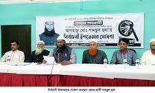 হবিগঞ্জে মেয়র প্রার্থী শামছুল হুদা'র নির্বাচনী ইশতেহার ঘোষণা