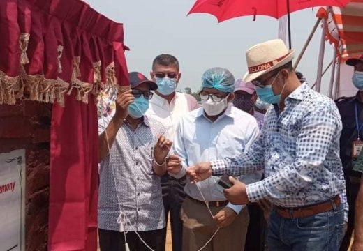 মৌলভীবাজারের শেরপুরে ৪টি শিল্প প্রতিষ্ঠানের ভিত্তিপ্রস্তর স্থাপন