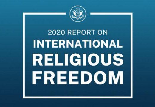 সংবিধানে বাংলাদেশের রাষ্ট্রধর্ম ইসলাম হলেও বাংলাদেশ ধর্মনিরপেক্ষ : মার্কিন প্রতিবেদন