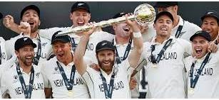 ভারতের হার : টেস্টে এখন সেরা দল নিউজিল্যান্ড