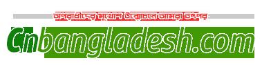 মতামত প্রকাশ করায় বার্তা সম্পদক'কে হুমকি-দমকি