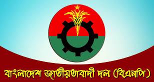 করোনা মোকাবিলায় 'চরম ব্যর্থতা'র দায় নিয়ে সরকারের পদত্যাগ করা উচিত: বিএনপি