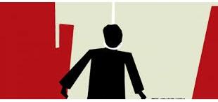 চুনারুঘাটে চিকিৎসার খরচ যোগাতে না পারায় গলায় ফাঁস দিয়ে আত্মহত্যা